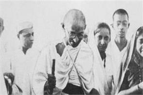 mahatma gandhi start quit india movement in this day