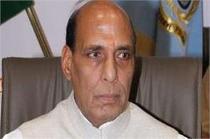 national register of citizen rajnath singh supreme court