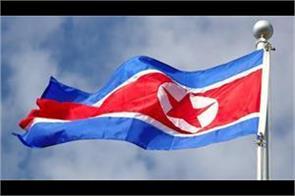north korea expels japanese tourist