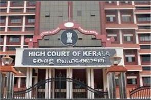 vacancies in high court
