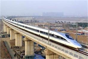 preparation for connecting these 6 cities with bullet trains