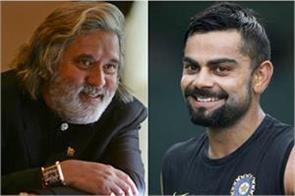 indian team england virat kohli vijay mallya