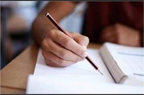 tgt and pgt recruitment exam schedule released
