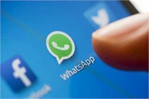 sc notices sent to whatsapp and center