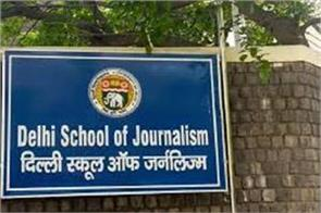 delhi school of journalism will be launching special drive launch