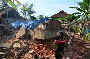 earthquake shocks in indonesia no casualtie