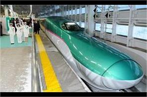 heartbreakers go through training bullet train employees in japan