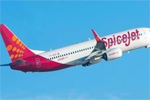 spicejet is giving a means of entertainment to the plane during flight