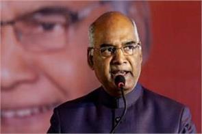 president ram nath kovind vijay mallya nirv modi rajya sabha