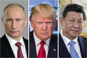 chinese russian companies have done business with the us