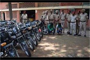 two members of inter state gang arrested 30 bike recovered