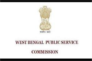 west bengal psc recruitment
