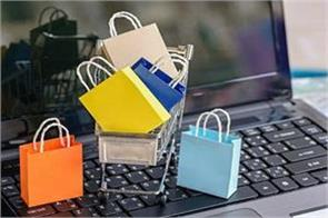 notification soon on e commerce companies