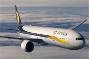 jet airways will cut up to 25