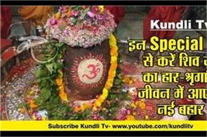 these are favourite flowers of lord shiva
