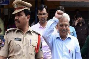 bhima koregaon case maharashtra police varwar rao arun ferrera