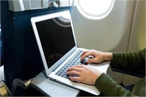 government ready for internet facility in the flight but companies can wait