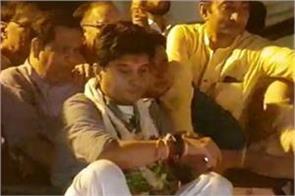 bjp attacks on jyotiraditya scindia in bhopal