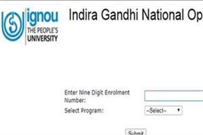 ignou admit card issued for re examination of the clash course