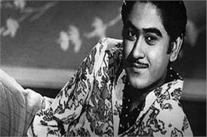 history of the day kishore kumar netherlands england hafeez jalndhari