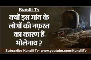 why is the reason for the hate of people of this village bholanath