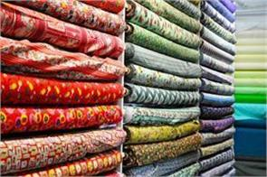 import duty on 300 more textile products