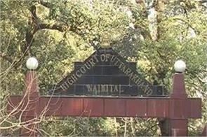 nainital hc seeks response from central government