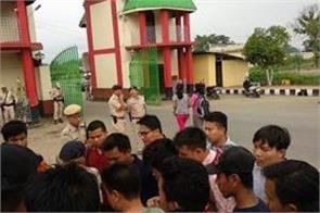 manipur university vice chancellor informed the center about the deadlock