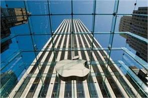 apple will soon become world first 1 trillion dollar company