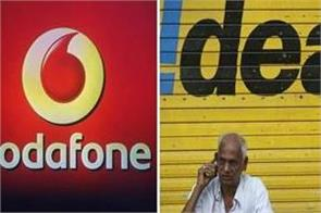 nclt nod to vodafone idea merger source