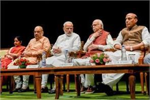 7 chairs put on stage in bjp headquarter