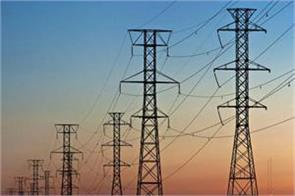 bankruptcies may be against 30 power companies