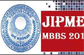 jipmer mbbs 2019