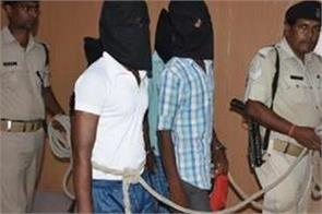 loot scandal 2 robbers arrested