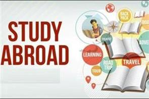 punjabi giving priority to studying abroad