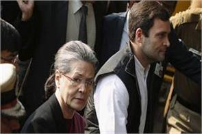 narendra modi congress rahul gandhi no confidence motion lok sabha