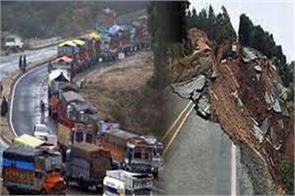 jammu srinagar nh close due to landslide