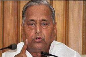 mulayam once again became emotional