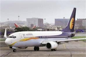 jet airways plane descends from runway all passengers safe