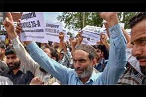 we will continue protest till next hearing of 35a said jrl