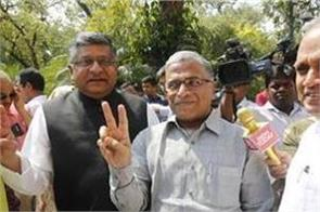 know who is the harivansh whose win the election