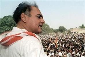 rajiv gandhi political journey