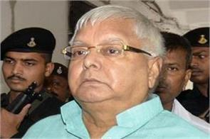 statement of lalu on demise of vajpayee