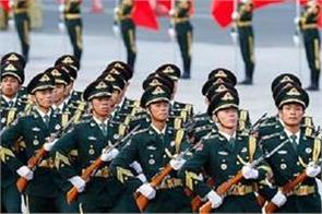 china lodges protest over pentagon report on planned strikes