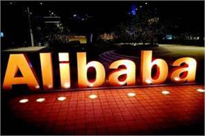 alibaba eyes indian retail sector