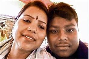 jdu mla bima bharti son was drunk before death
