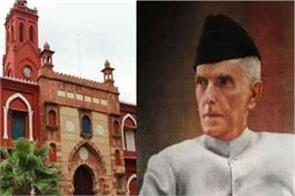 amu new student can take a decision on jinnah picture