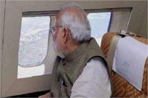 pm modi will arrive in kerala