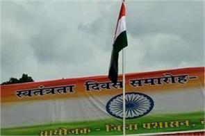 celebration of 72nd independence day celebrated in bihar