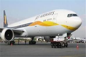 jet airways situation is not crunchy